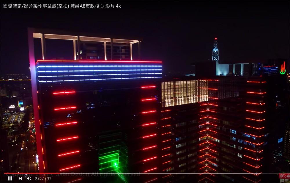 國際智家 豐邑建設 A8市政核心