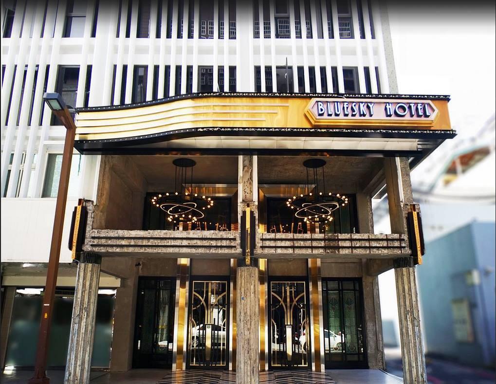 國際智家. 1969藍天飯店. 1969 BLUE SKY HOTEL