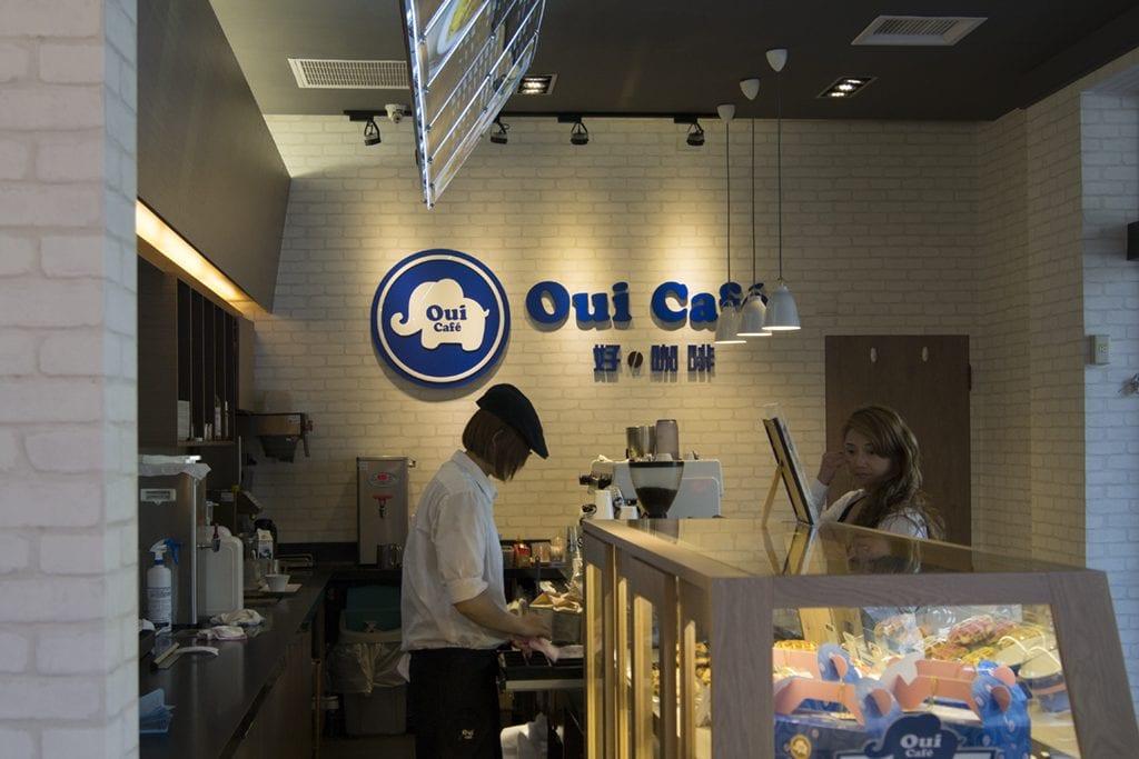 國際智家.好咖啡.Oui Cafe . 張智子. 李家文 . 國際智家