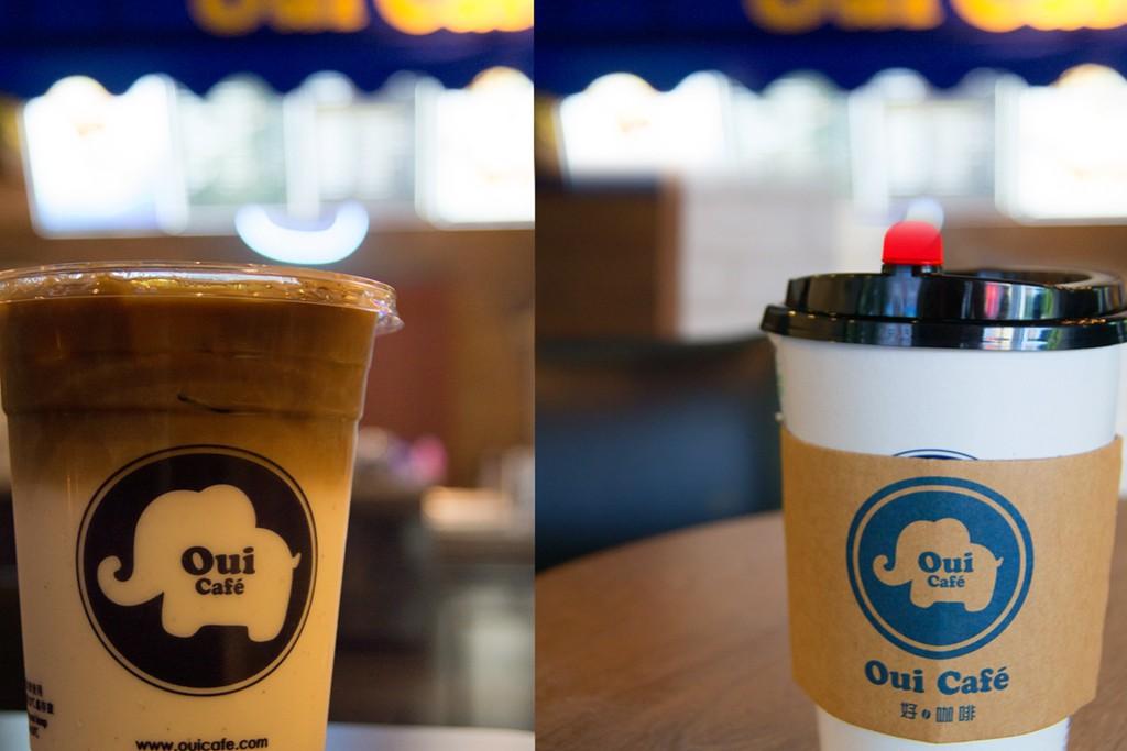 國際智家.好咖啡.Oui Cafe