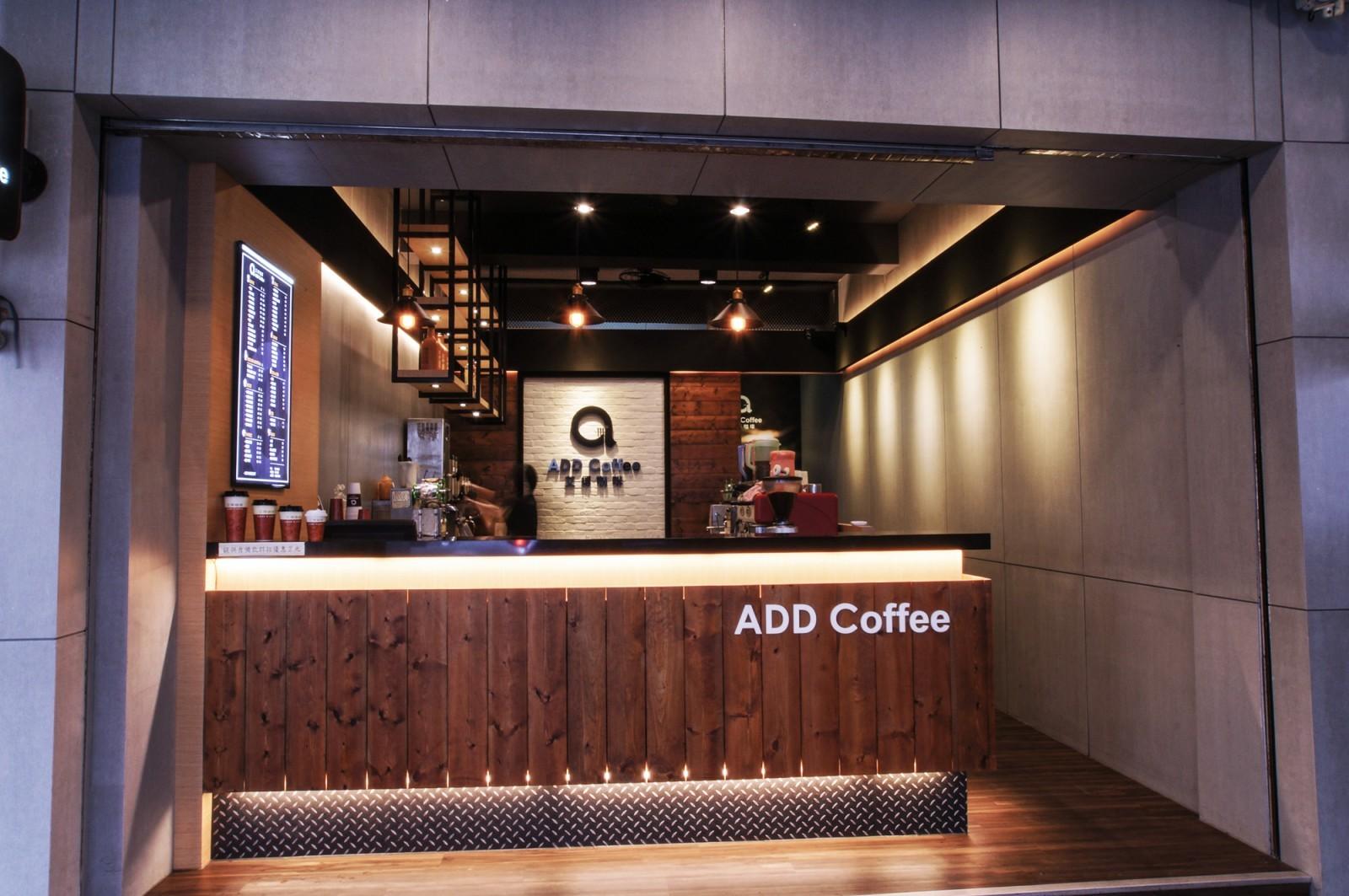 國際智家.ADD COFFEE.艾得招牌
