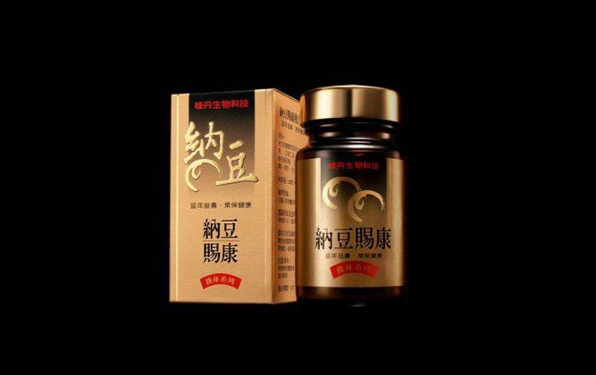國際智家 .味丹-■-品牌名稱.VEDAN-■-作品名稱.味丹-品牌包裝設計