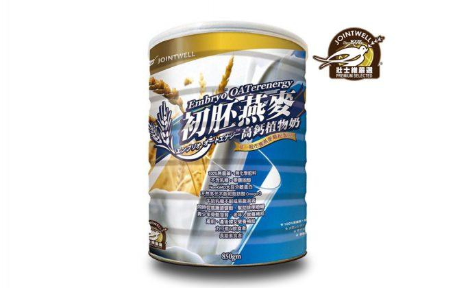 國際智家 . 壯士維-■-品牌名稱.JOINTWELL-■-作品名稱.壯士維有機燕麥包裝設計