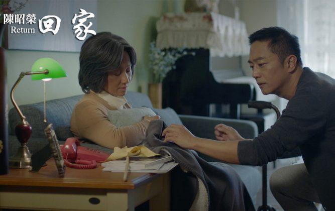 國際智家. 羅布森. 陳昭榮.3