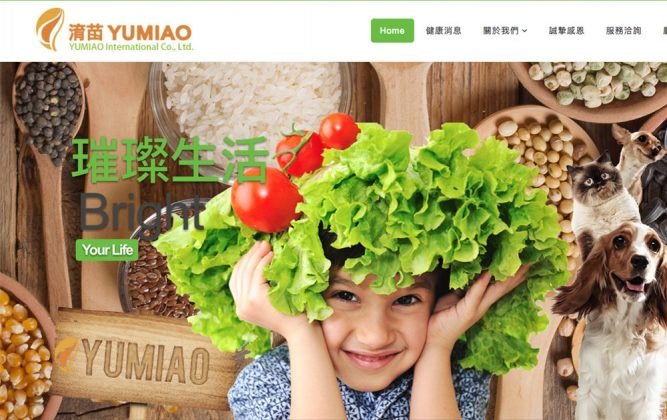 國際智家.網站設計.yumiao